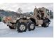 грузовики Татра